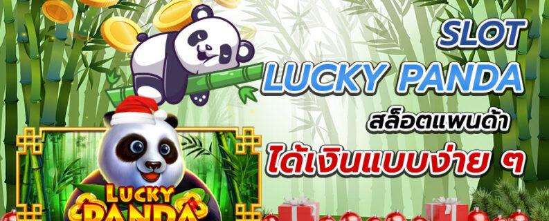 Slot Lucky Panda