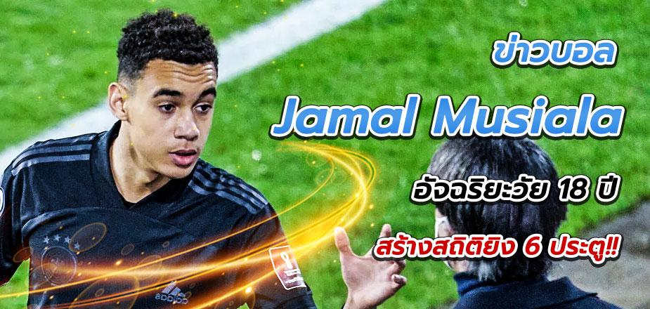Jamal Musiala
