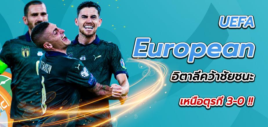 UEFA European